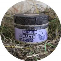 Кешью паста (300г)
