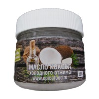 Масло кокоса холодного отжима (280г)