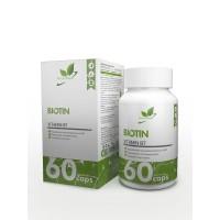 Biotin 5000 mcg (60капс)