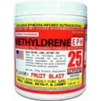 Мethyldrene EPH Powder (270гр)